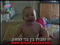 GootToLove Funny Babies *8*