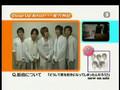 20080801 MJTV Break TV - Tohoshinki Comment