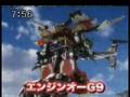 Go-onger commercial 3