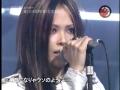 Kamiki Aya - Live - on Music Fighter (2006-11-11)