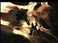 Musashi 06