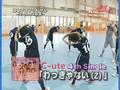 C-ute - Little Gatas Penalty Kick 060904