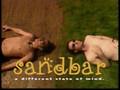 Sandbar - Dudes