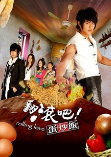 Rolling Love Ep.11 (Eng Sub)