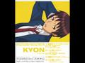 Kentai Life Returns! - Kyon [Sugita Tomokazu]