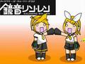 Rin and Len - Ievan Polka 2