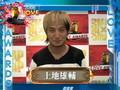 20080804_smasma_kamiji