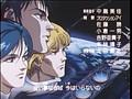 【アニメ】 宇宙の騎士テッカマンブレード 第23話 「傷だらけの再会」 (DVD VGA DivX511 120fps)