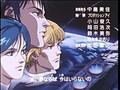 【アニメ】 宇宙の騎士テッカマンブレード 第24話 「引き裂かれた過去」 (DVD VGA DivX511 120fps)