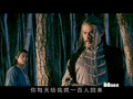 2008 Legend of Condor Heroes 43