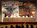 Kamen Rider Den-O The Movie Press Conference!