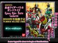 [T-N]Kamen_Rider_Battle_GanbarideCM[9AB09846].avi