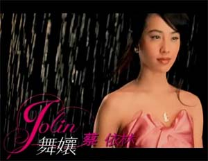 Jolin Tsai - Dancing Diva.divx