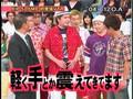 Hey Hey Hey Music Champ - 2006.10.23