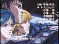 【アニメ】 宇宙の騎士テッカマンブレード 第27話 「残りし者への遺産」 (DVD VGA DivX511 120fps)