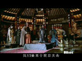 2008 Legend of Condor Heroes 46