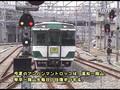 Seto-Oohashi Line #6, Anpanman Trains, Okayama Station, 2008-08-01.mp4