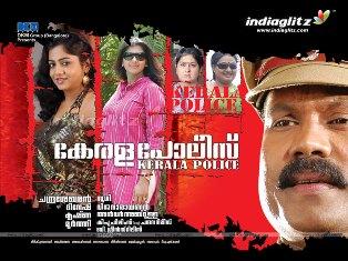 Keralapolice.avi