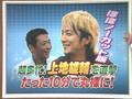 20080808_miyaneya