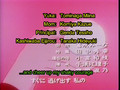Touch Eps 67