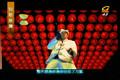 Jay Chou - Che MV