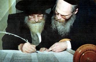 Seis millones, Talmud y Holocausto