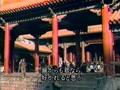 Tokunaga Hideaki     Saigo-no-iiwake