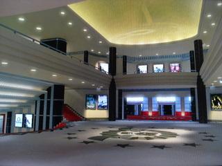 Home Beta- Home Theatre Walkthrough