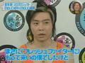 [2006.04.14] Music Fighter ENDLICHERI☆ENDLICHERI