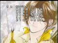 Yami no Matsuei 02PL