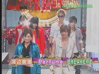 BREAKERZ M20080715