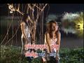 Teuk Pnek Nhoy Dong