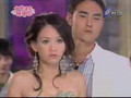 Fated To Love You Ep 23