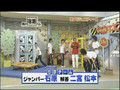 [08.08.18] Arashi no Shukudai-kun