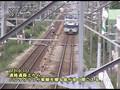 Sanyo-Line #3, EF210-111 Freight, KiHa187 Super-INABA, Takashima station, 20080808.mp4
