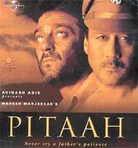 Pitaah Subtitled