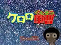 Keroro Gunso Ep 225 Raw Part 1