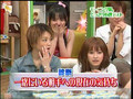 Psychological testing.(1) takahashi ai yoshizawa hitomi