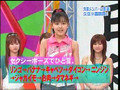 It challenges the senior member.(2) kusumi koharu