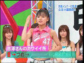 It challenges the senior member.(1) kusumi koharu