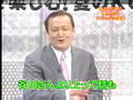 2008.08.22 SRS Special Ringside on Fuji TV