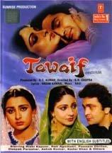 Tawaif subtitled