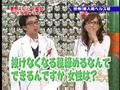 Yuuki Maomi [TV]