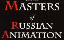 Mastera Russkoj Animacii 1