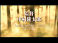 Ghot Hound Trailer