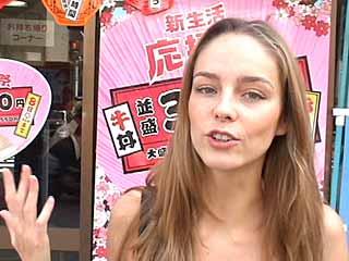 Delphine Takes in Tokyo