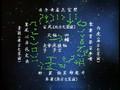 Fushigi Yugi Episode 29.wmv