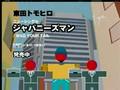 Gekidan Engimono Unlucky Days 03