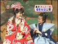 Inoue Mao 071130 Mezamashi