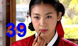 hwang jini 39